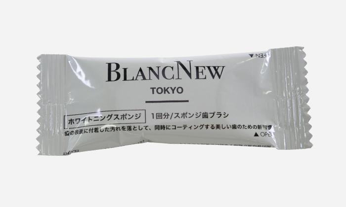四角革命BLANC NEW ホワイトニングスポンジ 10個セット