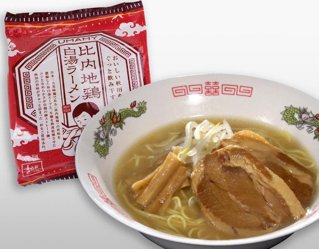 秋田県比内地鶏白湯ラーメン 醤油味