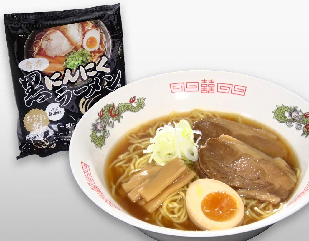 青森黒にんにくラーメンちぢれ麺