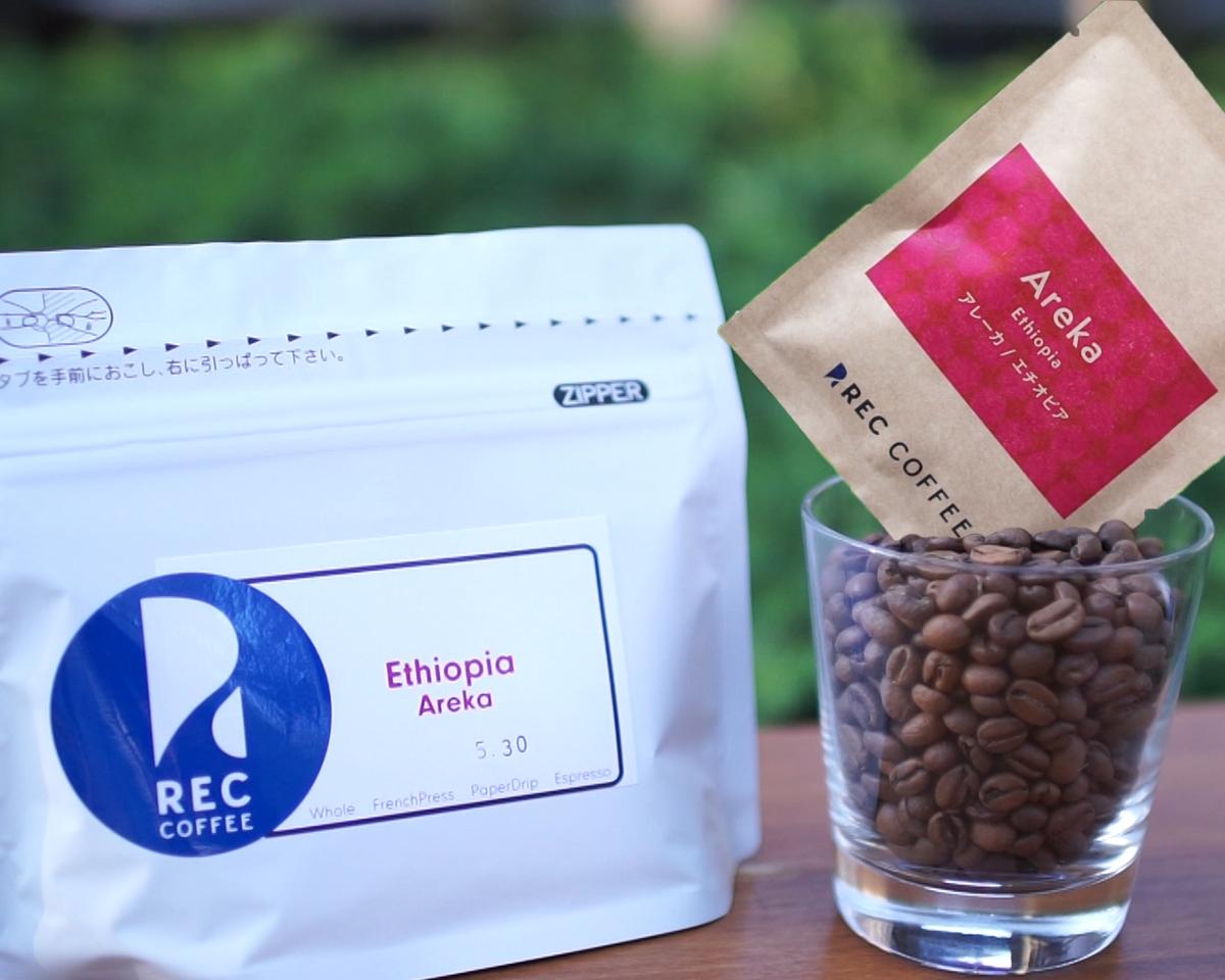 Ethiopia アレーカ エチオピア産コーヒー豆