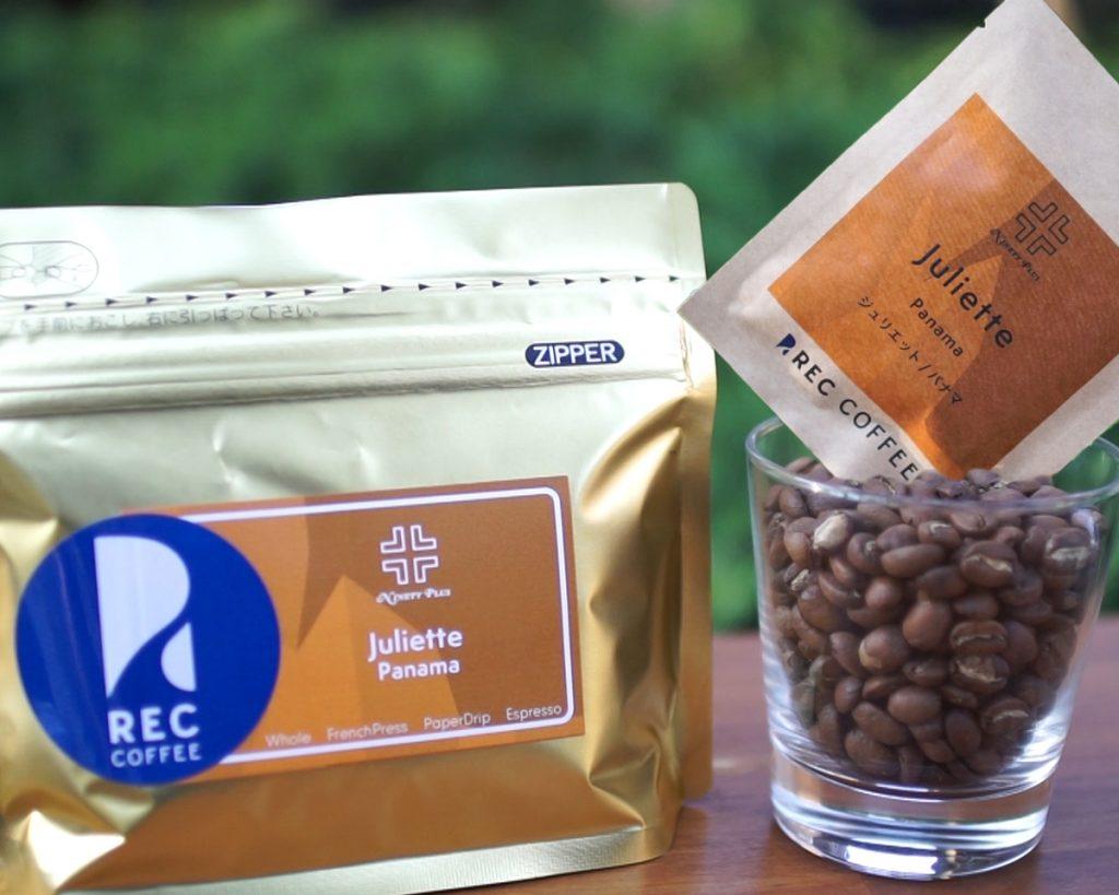 コーヒー豆 Ninety Plus ホセ・アルフレッド・プロセス