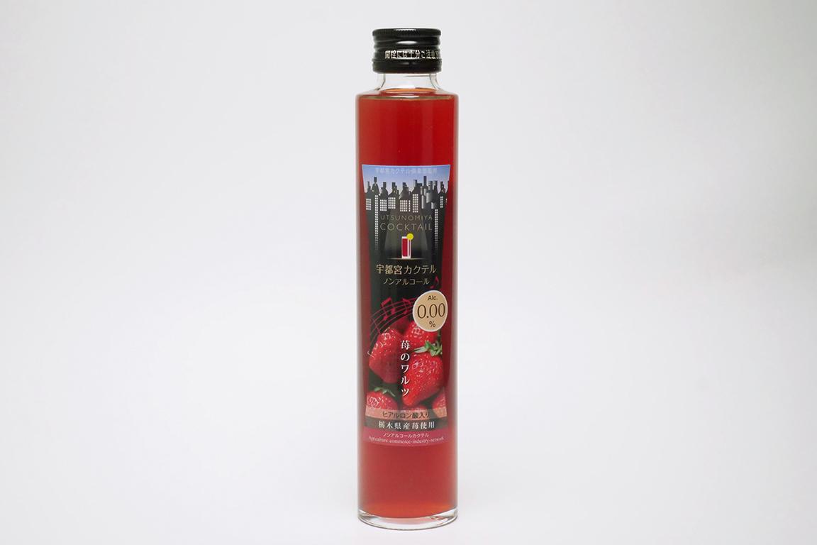 栃木県産とちおとめを使用した「苺のワルツ」宇都宮カクテル ノンアルコール