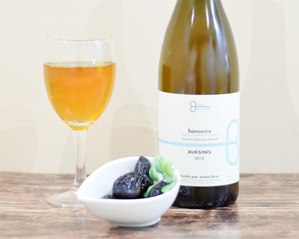 オクシニス(白ワイン/辛口)&ドライいちじくセット
