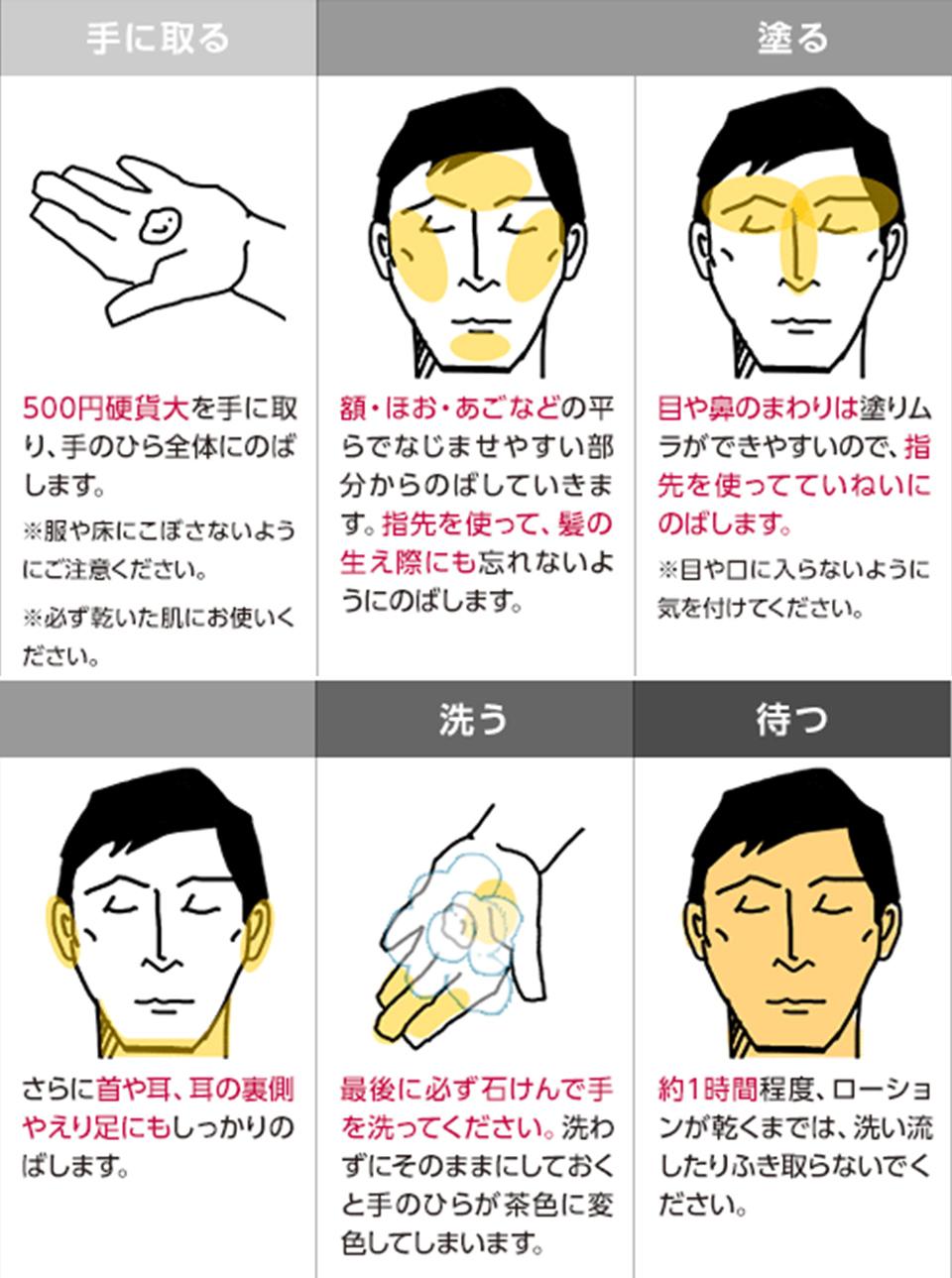 洗顔後肌に直接つけるだけで簡単に小麦肌を演出できるセプテンバー
