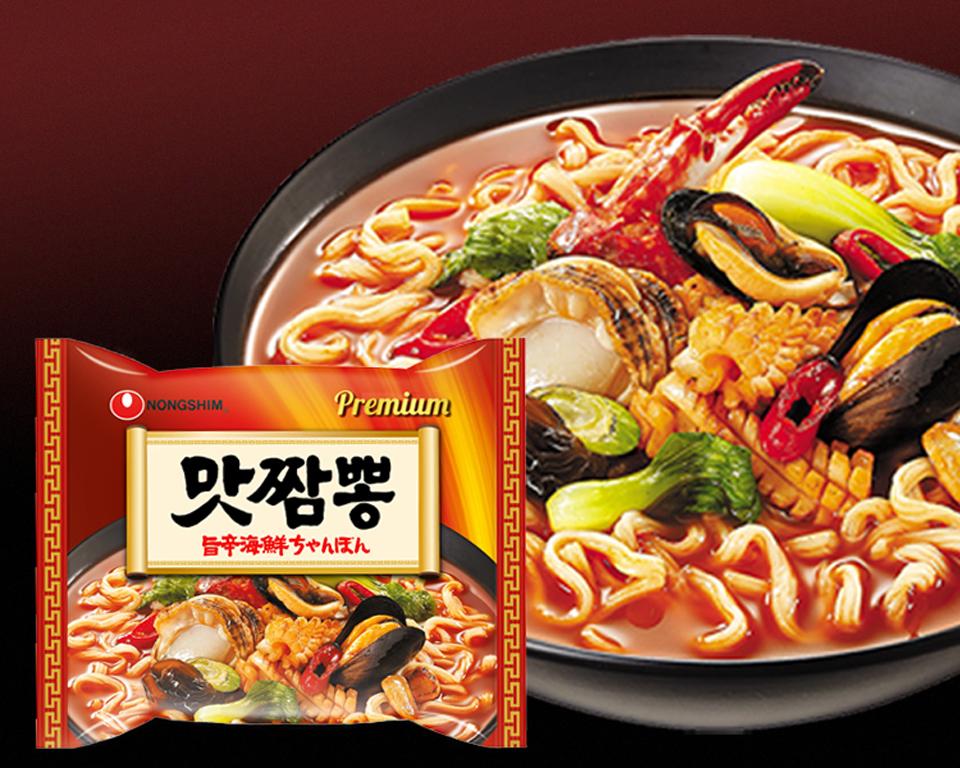 牛肉・豚肉のエキスに海鮮ダシが効いた太麺海鮮ちゃんぽん