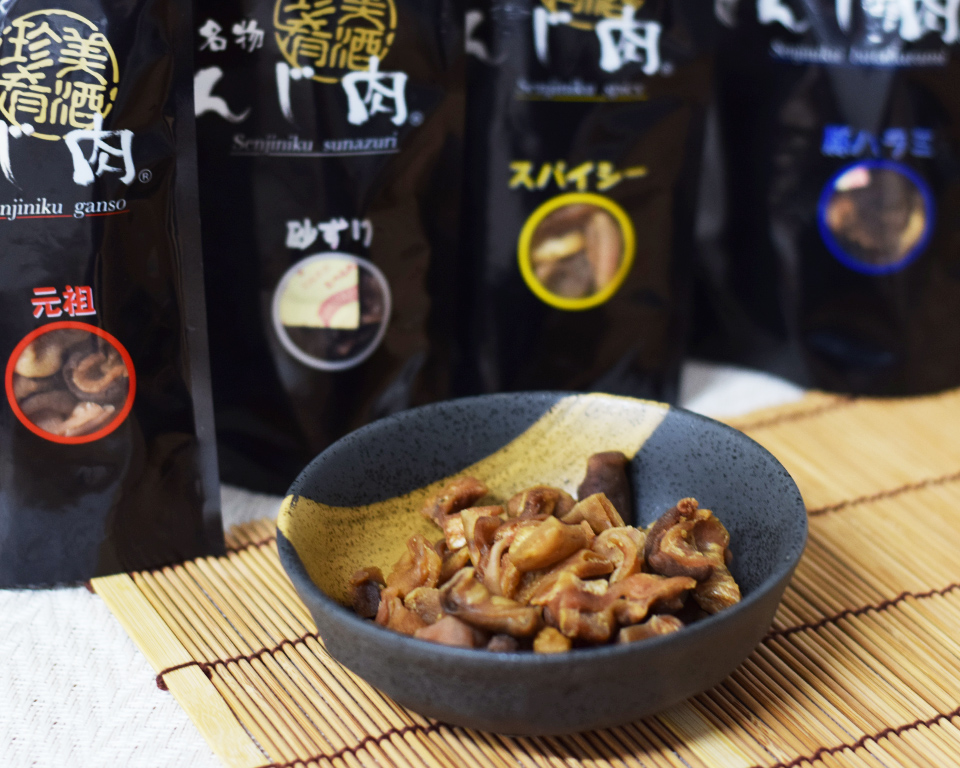 豚のホルモンを揚げて干し、塩で味付けした広島名物せんじ肉4種