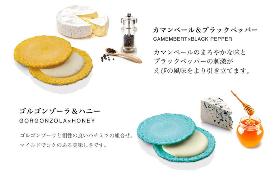 中に挟んだ濃厚なチーズソースが相性抜群のマカロンのような海老煎餅